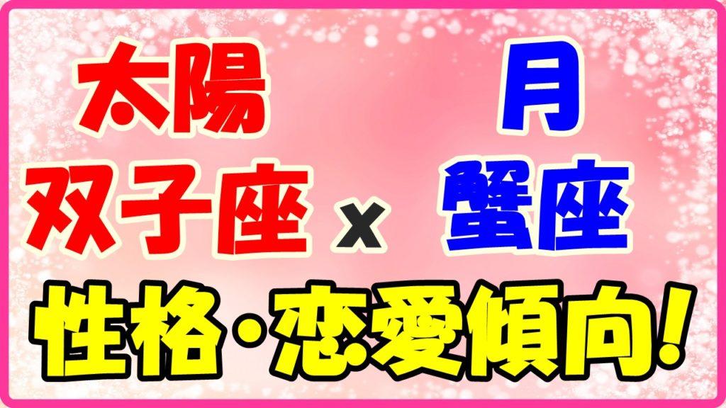 太陽星座牡羊座x月星座牡羊座の性格・恋愛傾向のサムネイル画像1 (28)