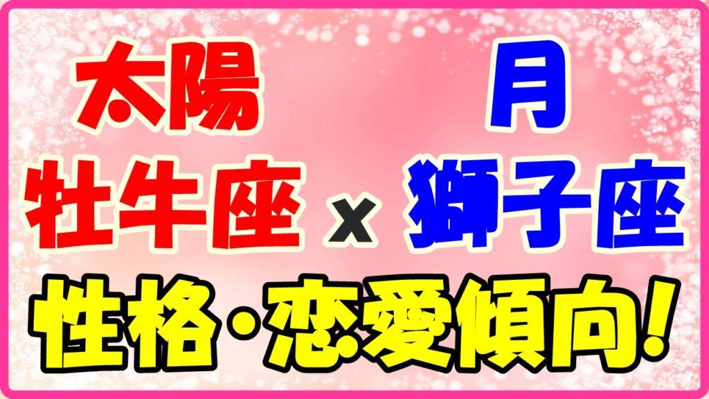 太陽星座牡羊座x月星座牡羊座の性格・恋愛傾向のサムネイル画像1 (17)