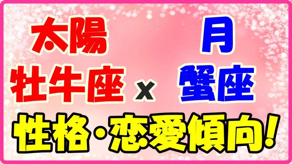 太陽星座牡羊座x月星座牡羊座の性格・恋愛傾向のサムネイル画像1 (16)
